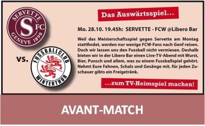 avant_mach SFC Wint